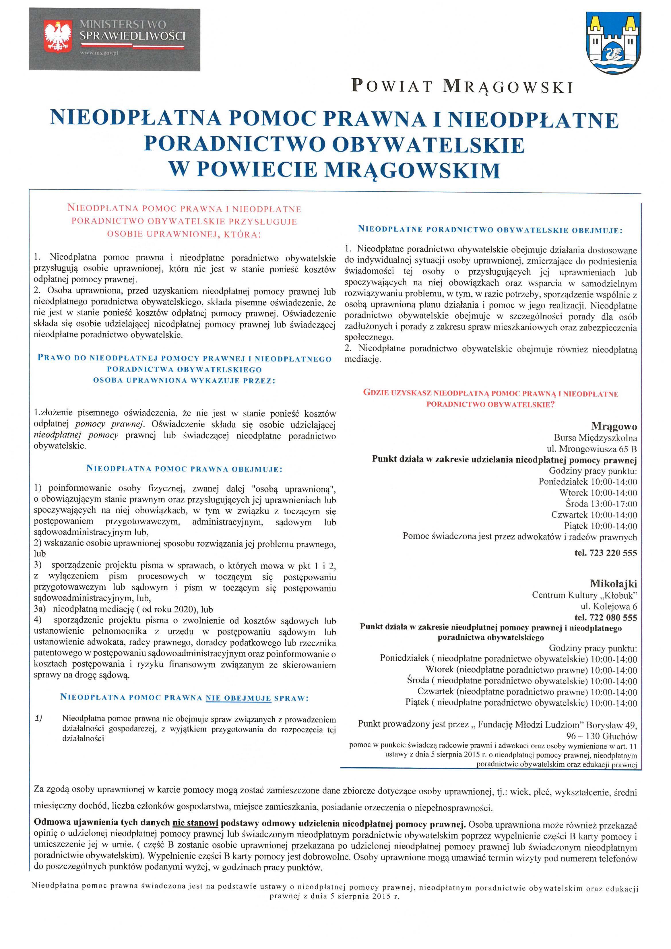 Informacje o udzielaniu nieodpłatnej pomocy prawnej